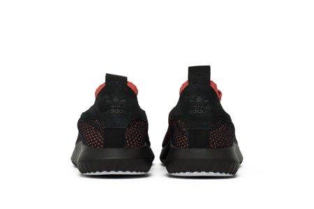 adidas Tubular Shadow Primeknit (AC8792)